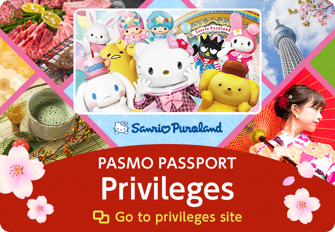 PASMO PASSPORT Privileges Go to privileges site